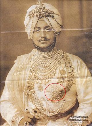 Part I - The Maharaja of Patiala (Brooch Encircled)